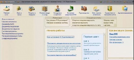 ���� ��������: ����� �� ���������� 1� (2012-2013) HDRip