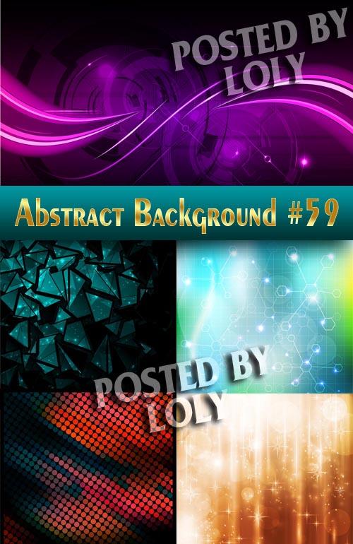 Абстрактные Векторные Фоны #59 - Векторный клипарт