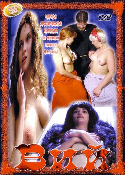 Порно комед фльм