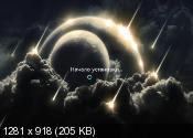 Windows 7 Профессиональная SP1 Lite Rus (x86+x64) 13.11.2012