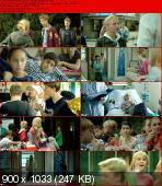 Ósmoklasiści nie płaczą / Cool Kids Don't Cry (2012) PL.BRRip.XviD-PSiG / Lektor PL