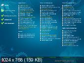 БЕЛOFF USB (WPI) 2013.01