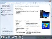 Windows 7 Ultimate x64 Иваново v.12.2012 (RUS/2012)