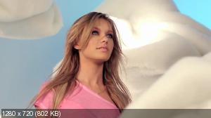 Demo - Мимо облаков (2012) HDTV 720p