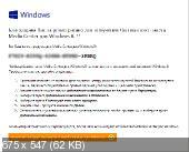 Windows 8 Pro New WMC x64 DVD from Bukmop (2012/RUS)