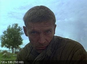 Холодное лето пятьдесят третьего (1987) DVDRip