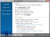 BatteryCare 0.9.12.1 + Portable