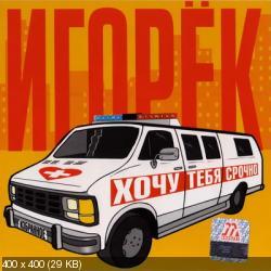 http://i54.fastpic.ru/thumb/2012/1218/eb/8d6bee7dc3fa6f0a616d3a297b5b40eb.jpeg