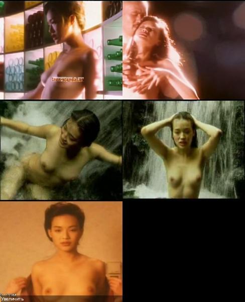 Shu Qi Hsu Chi Hot Scene