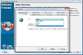 PhotoRescue Pro v6.9 Build 947 Rus