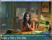 Reality Show: Fatal Shot CE (2012/RUS)