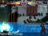 Naruto Shippuuden Ultimate 2012 [v2.0] (2012)