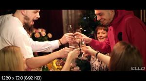 Гига, ST, Хамиль - С новым годом, мамы (2012) HDTV 720p