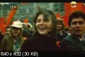 Легенды СССР (2012) SATRip