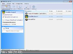 Uninstall Tool 3.2.2 Build 5289 (2012|Rus) [RePack/Portable от KpoJIuK]