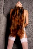 Фотосет ASHANTI A - SLIM PERFECTION (EroticBeauty)