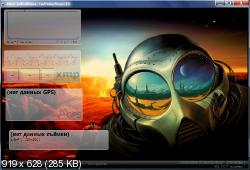 FastPictureViewer Pro 1.9 Build 288 (2013|Rus)