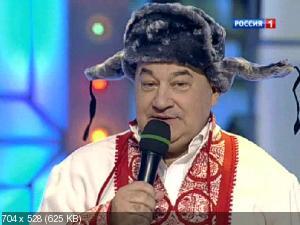 Большой бенефис Игоря Маменко и Сергея Дроботенко (2013) SATRip