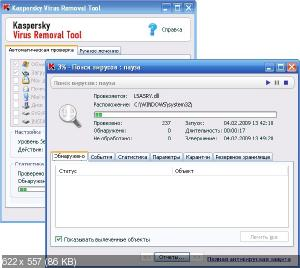 Kaspersky Virus Removal Tool 11.0.0.1245 (31.12.2012)