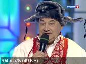 Большой бенефис Игоря Маменко и Сергея Дроботенко (2013/SATRip)