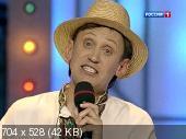 cиноним:большенный бенефис Игоря Маменко и Сергея Дроботенко (2013/SATRip)