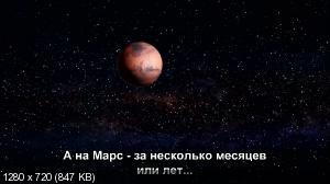 Вселенная [сезон 3] / The Universe (2008) BDRip 1080p / 720p + BDRip