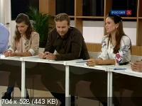 Полиглот. Французский с нуля за 16 часов! (2013) SATRip