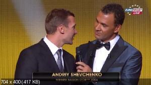 Церемония награждения лучшего футболиста Мира (2013) SATRip