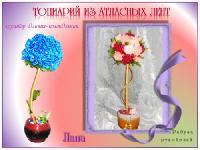 http://i54.fastpic.ru/thumb/2013/0109/b4/7094740f98e7d0dd324f707ad3f8bdb4.jpeg