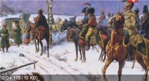 Война и мир Александра Первого. Наполеон против России. Изгнание (2012) SATRip