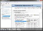 http://i54.fastpic.ru/thumb/2013/0111/16/a5ddb3885bba11b0c503e372d64c4816.jpeg