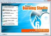 Ashampoo Burning Studio Free 6.82