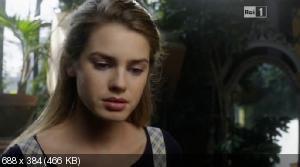 Золушка [1 сезон] / Cenerentola (2011) SATRip