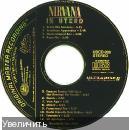 Все песни группы Nirvana (album 1989 - 1994) - песни Курта Кобейна