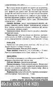 http://i54.fastpic.ru/thumb/2013/0113/5a/d0e61041971d04e6ce8bfa32e0e6aa5a.jpeg