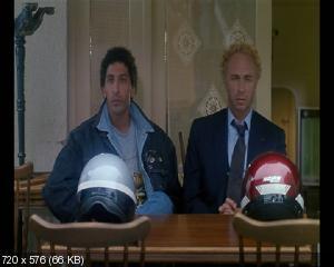 Витание в облаках / On peut toujours rêver (1991) DVD9