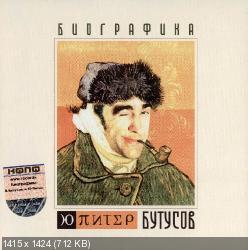 http://i54.fastpic.ru/thumb/2013/0114/62/0adf9427832e09bca1e54578328fa362.jpeg