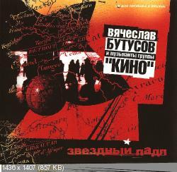 http://i54.fastpic.ru/thumb/2013/0114/dd/c252ba88ecbd600acb9a44b5d50717dd.jpeg
