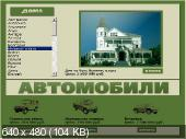 Русская рыбалка v.3.6 (2012/RUS/PC/Repack BoxPack/Win All)