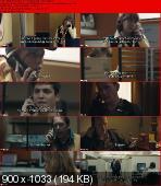 Siła Perswazji / Compliance (2012) PLSUBBED.BDRip.XviD-MX