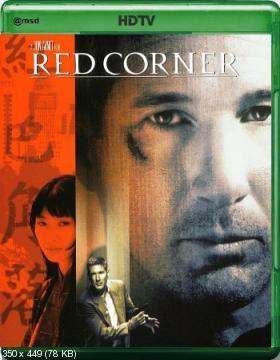 Красный угол / Red Corner (1997) WEB-DL 720p