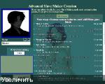 Slave Maker 3 - Тренер рабынь  ver.3.3.01 2012 [RUS/ENG]