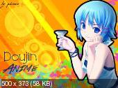 Журнал «Doujin Anime» ищет талантливых людей!