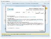 Загрузочная флешка с Paragon Hard Disk Manager 12 Professional, Домашний Эксперт 12, Acronis DD 11, TI 2012 - WinPE 4.0 + 3.1 (26.01.2013)