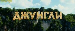 http://i54.fastpic.ru/thumb/2013/0127/cb/3d199e76543a6114e27999a9b573c6cb.jpeg