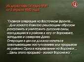 http://i54.fastpic.ru/thumb/2013/0128/6b/d18d345ec42401233b18ad4fab3a7b6b.jpeg