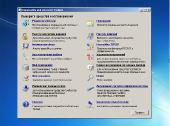 Windows 7 SP1 x64 AlexSoft v.1.4 (2013/RUS)
