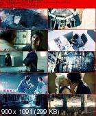 Odwróceni zakochani / Upside Down (2012) PL.BDRip.XviD-BiDA / Lektor PL