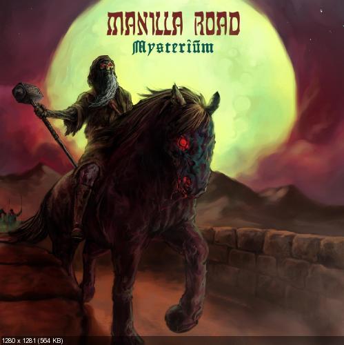 Manilla Road - Mysterium (2013)