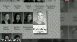 Марк Цукерберг. Истинное лицо Фейсбука / Mark Zuckerberg. The real face behind facebook (2012) SATRip